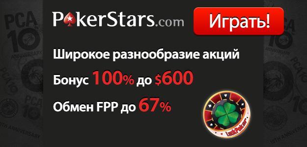 правила покера комбинации